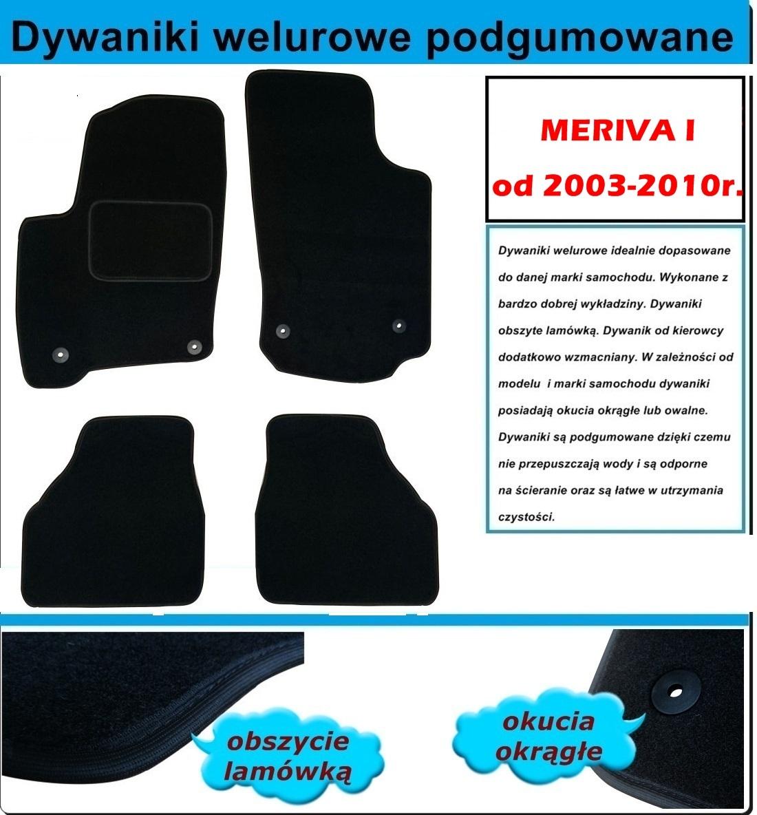 http://sklep.trio.com.pl/galerie/d/dywaniki-welurowe-do-samochod_27791.jpg