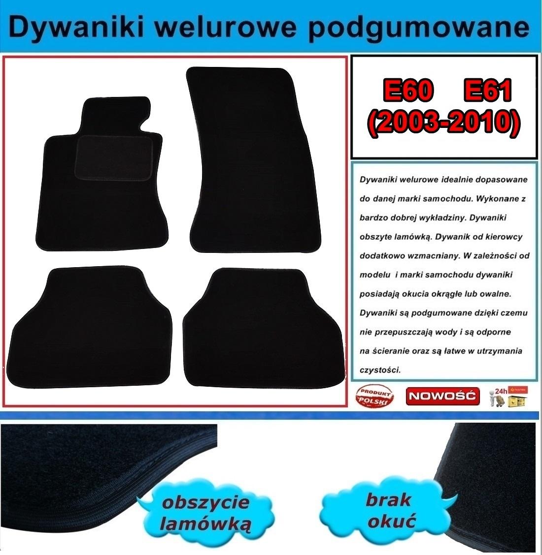 http://sklep.trio.com.pl/galerie/d/dywaniki-welurowe-do-samochod_27823.jpg